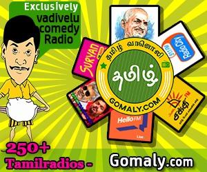 Gomaly.com