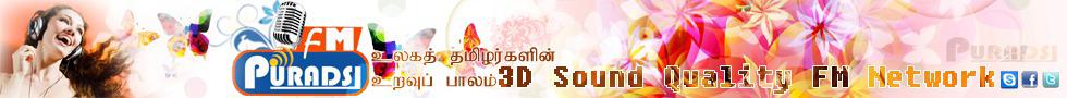 Puradsi FM | Tamil Radios